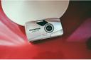 Vírus na webcam: pesquisa alerta para falhas que podem transformar periféricos em portas para hackers